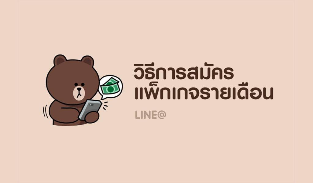 Line at reg 1