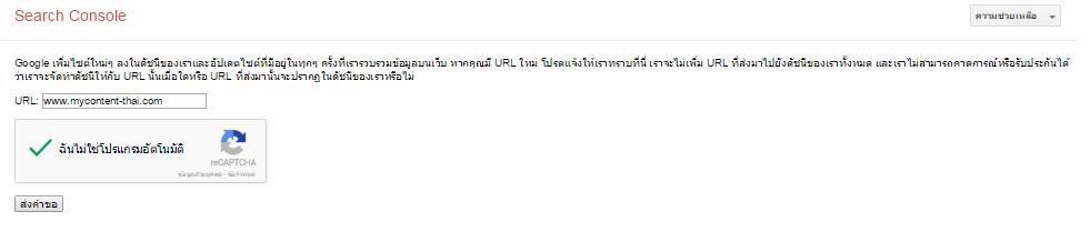 URL google