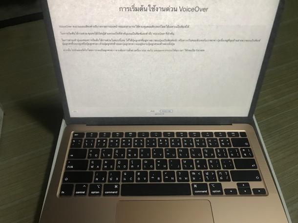 ใช้งาน MacBook Air 2020 ครั้งแรก