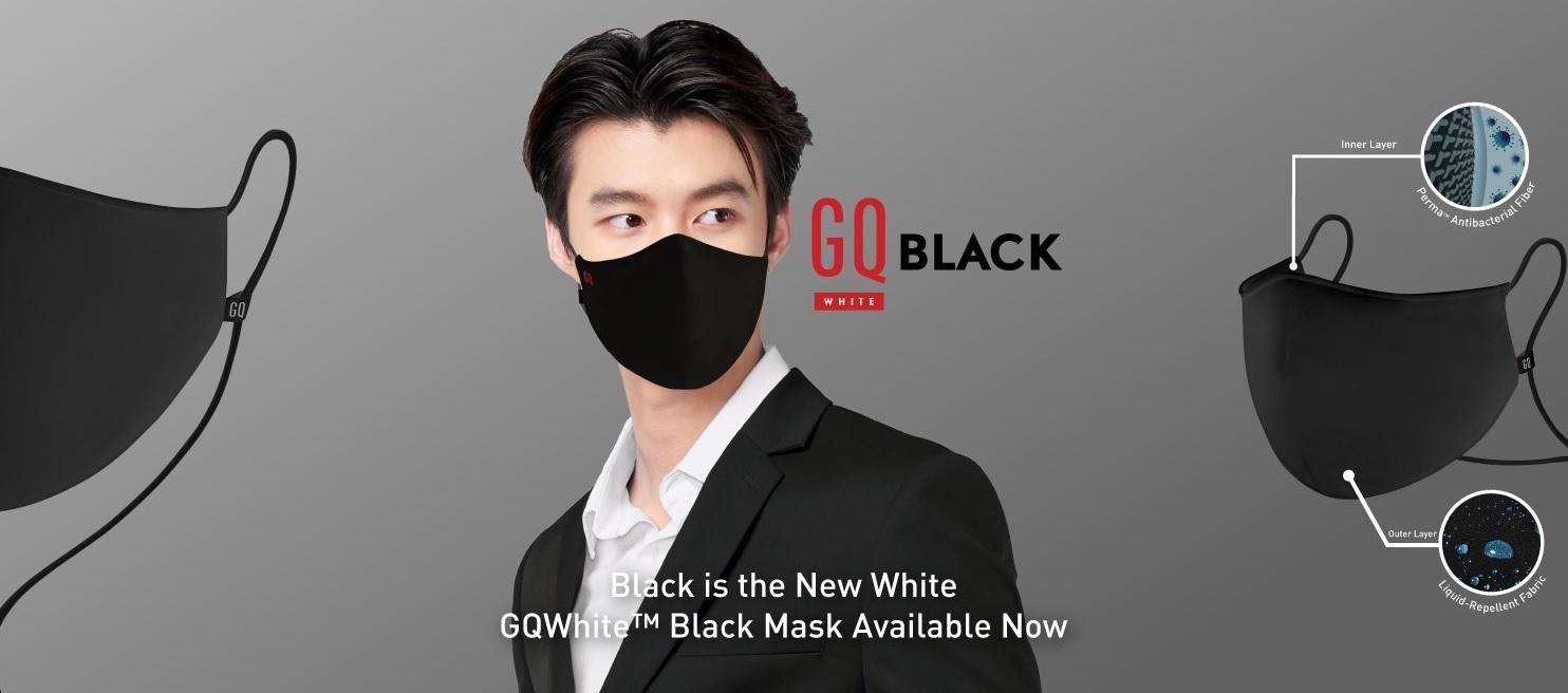 รีวิว หน้ากากผ้า GQ สีดำ สีขาว สีชมพู สีฟ้า สีเทา และหน้ากากเด็กรุ่น 2020
